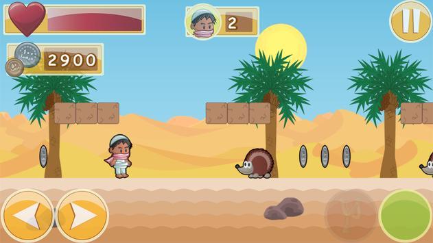 Hamad And Sahar screenshot 19