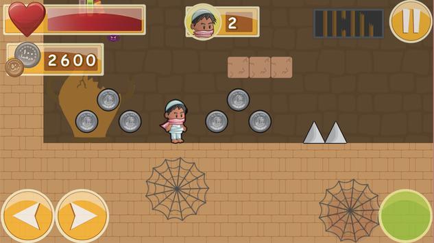 Hamad And Sahar screenshot 12