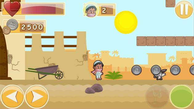 Hamad And Sahar screenshot 3