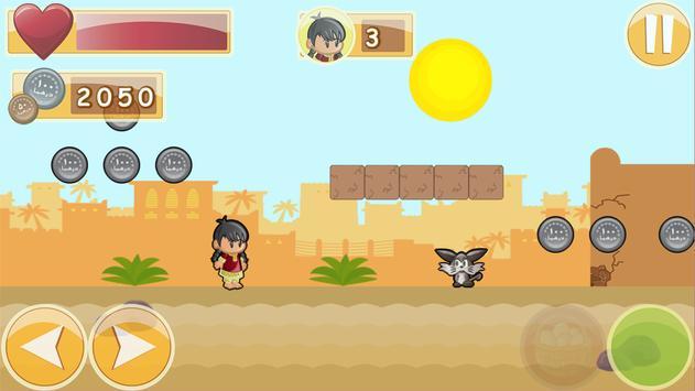 Hamad And Sahar screenshot 9