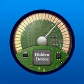 All Hidden - Spy Device Detector Free icon