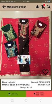 Embroidery Design - Mahalaxmi Design screenshot 6