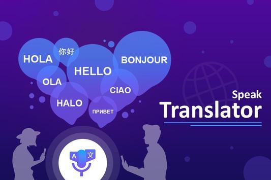Speak and Translate -  Language Translator screenshot 4