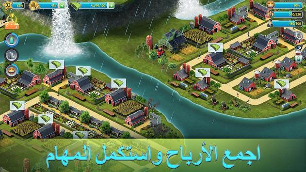 """3: العب """"Building Sim Offline"""" تصوير الشاشة 17"""