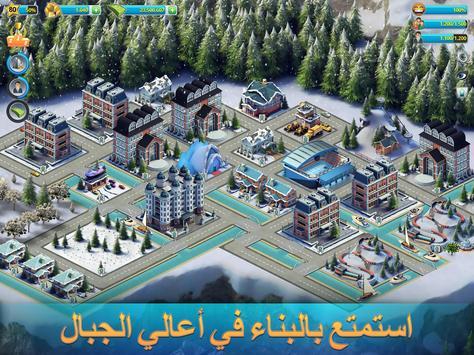 """3: العب """"Building Sim Offline"""" تصوير الشاشة 11"""