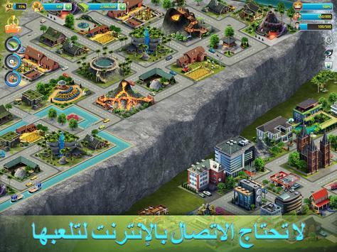 """3: العب """"Building Sim Offline"""" تصوير الشاشة 12"""