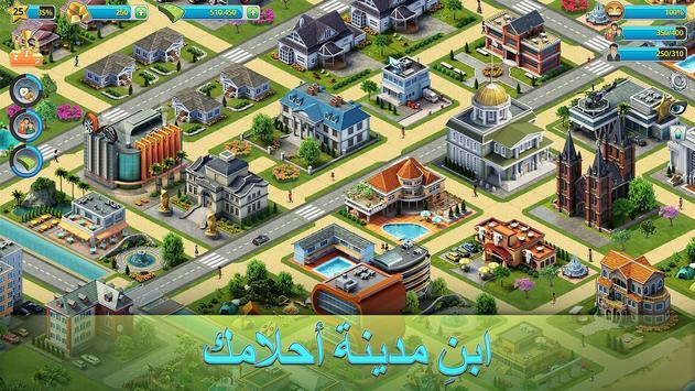 """3: العب """"Building Sim Offline"""" تصوير الشاشة 1"""