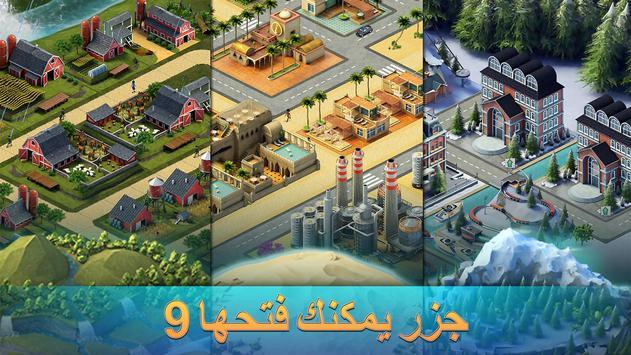 """3: العب """"Building Sim Offline"""" تصوير الشاشة 2"""