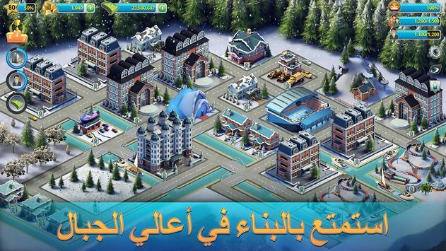 """3: العب """"Building Sim Offline"""" تصوير الشاشة 4"""