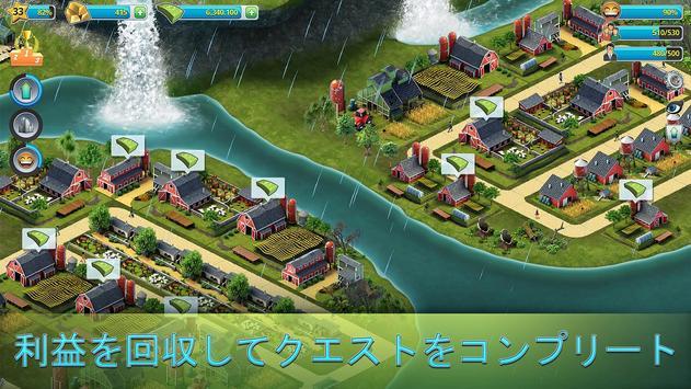 City Island 3 スクリーンショット 17