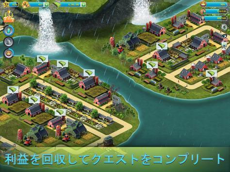 City Island 3 スクリーンショット 10