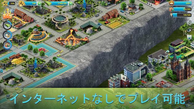 City Island 3 スクリーンショット 5