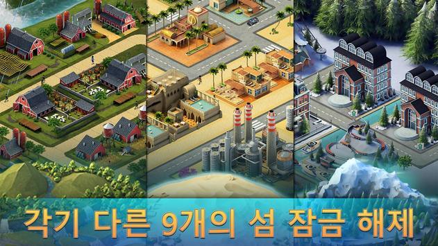 City Island 3 스크린샷 2