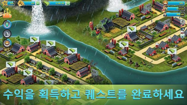 City Island 3 스크린샷 3