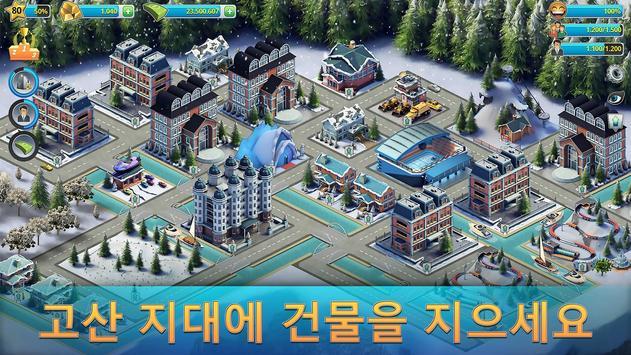 City Island 3 스크린샷 4