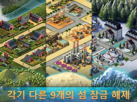 City Island 3 스크린샷 9
