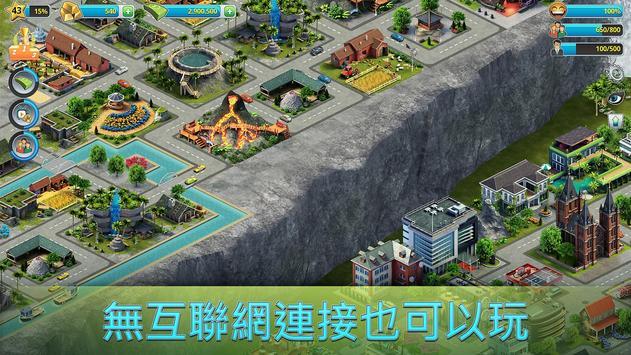 City Island 3 截圖 5