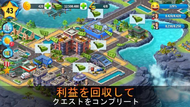 City Island 5 スクリーンショット 11