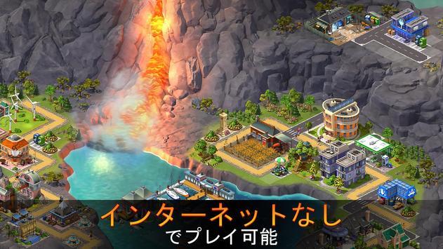 City Island 5 スクリーンショット 1
