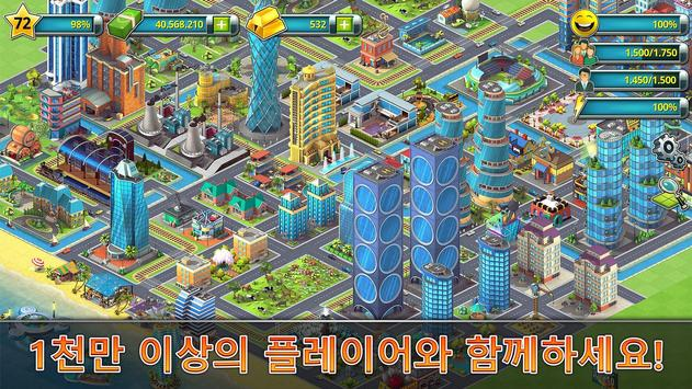 Town Building Games: Tropic City Construction Game 스크린샷 19