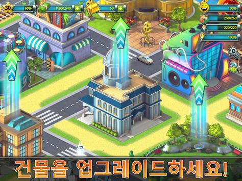 Town Building Games: Tropic City Construction Game 스크린샷 10