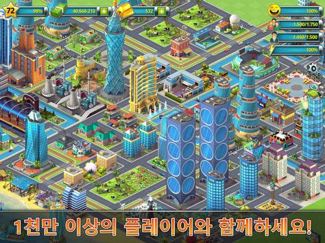 Town Building Games: Tropic City Construction Game 스크린샷 12
