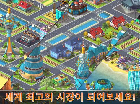 Town Building Games: Tropic City Construction Game 스크린샷 13
