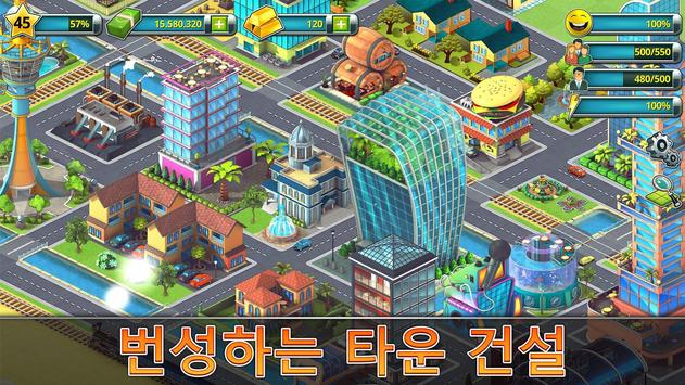 Town Building Games: Tropic City Construction Game 스크린샷 1