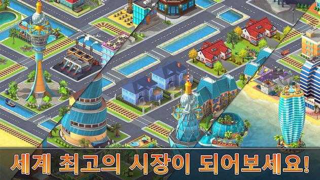 Town Building Games: Tropic City Construction Game 스크린샷 20