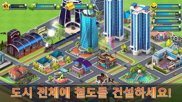 Town Building Games: Tropic City Construction Game 스크린샷 2