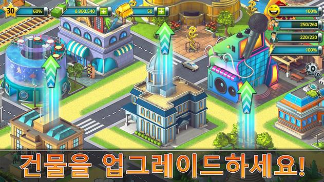 Town Building Games: Tropic City Construction Game 스크린샷 3