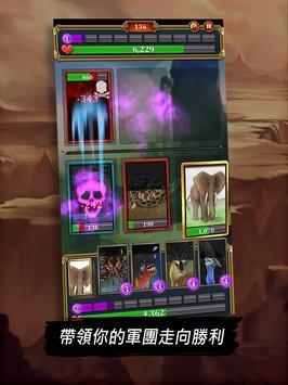 作戰卡牌野人英雄TCG (Battle Cards Savage Heroes TCG / CCG) 截圖 7