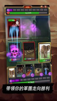 作戰卡牌野人英雄TCG (Battle Cards Savage Heroes TCG / CCG) 截圖 3