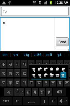 Sparsh Marathi Keyboard poster