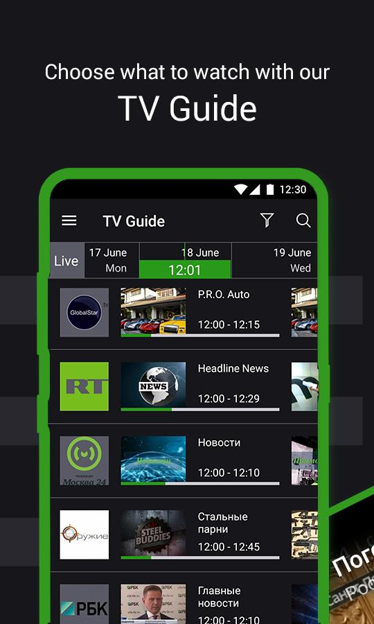 SPB TV for Android - APK Download