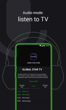 SPB TV स्क्रीनशॉट 11