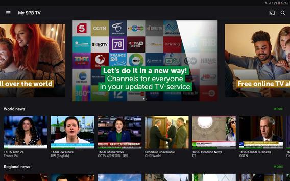 SPB TV تصوير الشاشة 8