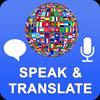 Parler et traduire traducteur et interprète icône
