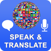 Bercakap & terjemah penterjemah & jurubahasa suara ikon