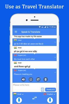 Sprechen und übersetzen Sie Sprachübersetzer Screenshot 3