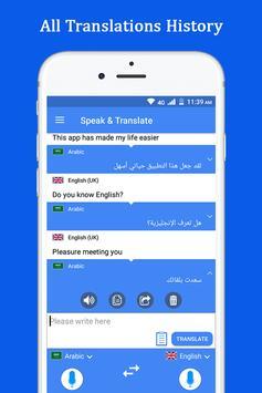 Sprechen und übersetzen Sie Sprachübersetzer Screenshot 4