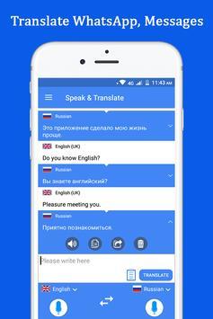 Sprechen und übersetzen Sie Sprachübersetzer Screenshot 6
