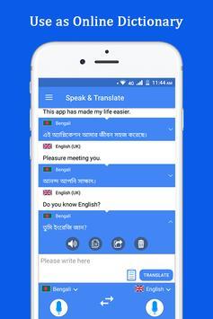 Sprechen und übersetzen Sie Sprachübersetzer Screenshot 7