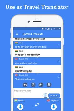 Bercakap & terjemah penterjemah & jurubahasa suara syot layar 3