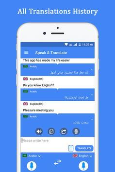 Bercakap & terjemah penterjemah & jurubahasa suara syot layar 4