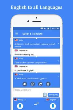 Bercakap & terjemah penterjemah & jurubahasa suara syot layar 5