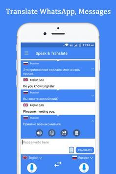Bercakap & terjemah penterjemah & jurubahasa suara syot layar 6