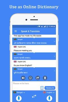 Bercakap & terjemah penterjemah & jurubahasa suara syot layar 7