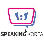 SpeakingKorea icon