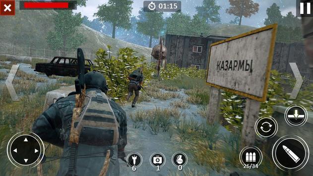 Special Battlefield screenshot 4